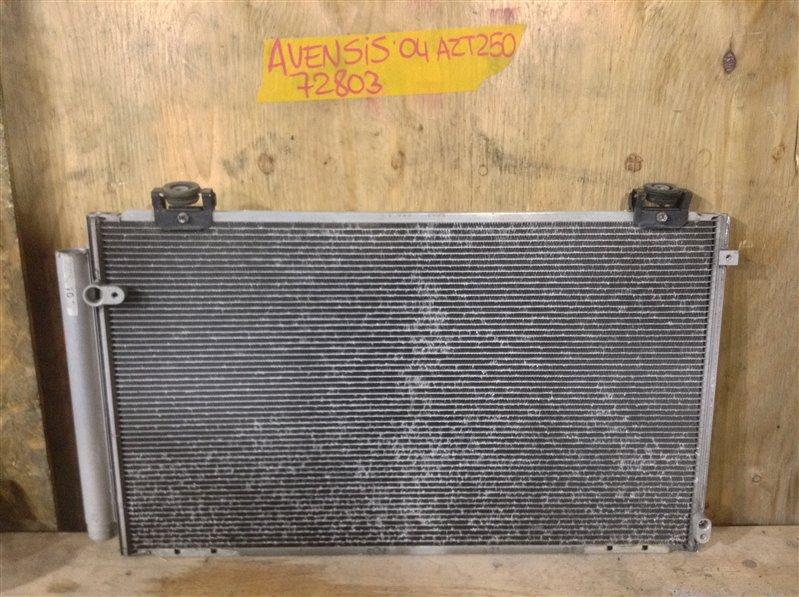 Радиатор кондиционера Toyota Avensis AZT250 1AZ 2004 72803 Правый руль. (б/у)