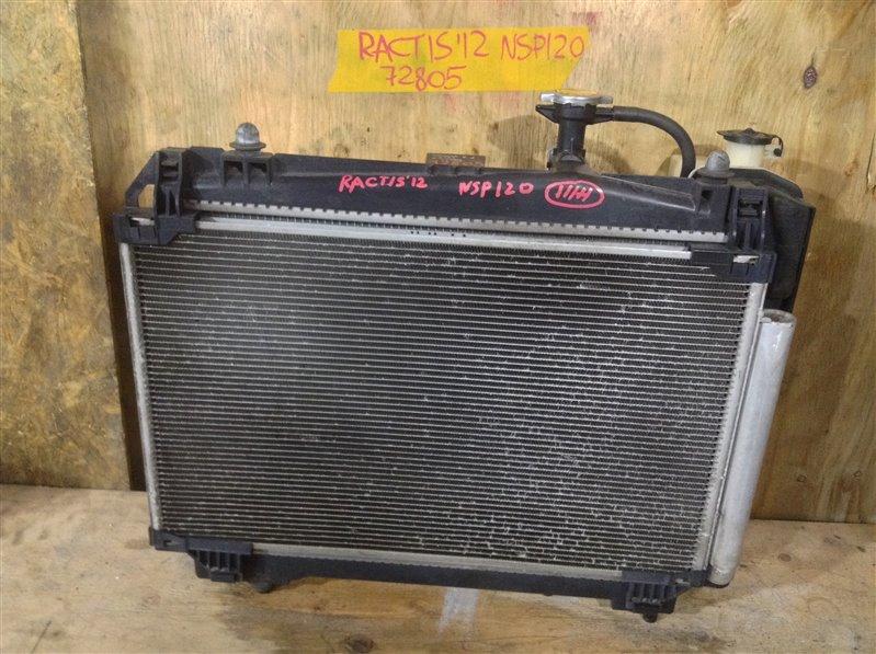 Радиатор кондиционера Toyota Ractis NSP120 1NR 2012 72805 Основной радиатор охлаждения ДВС (б/у)