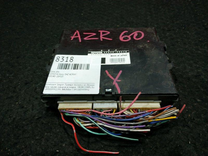 Блок abs Toyota Voxy AZR60 1AZ 24 ящик (б/у)