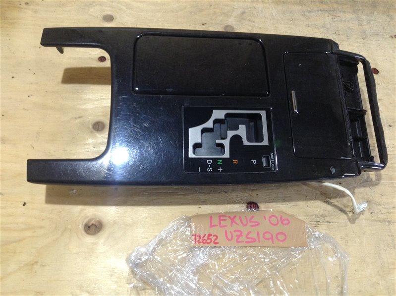 Консоль кпп Lexus Gs430 UZS190 3UZ 2006 72652 (б/у)