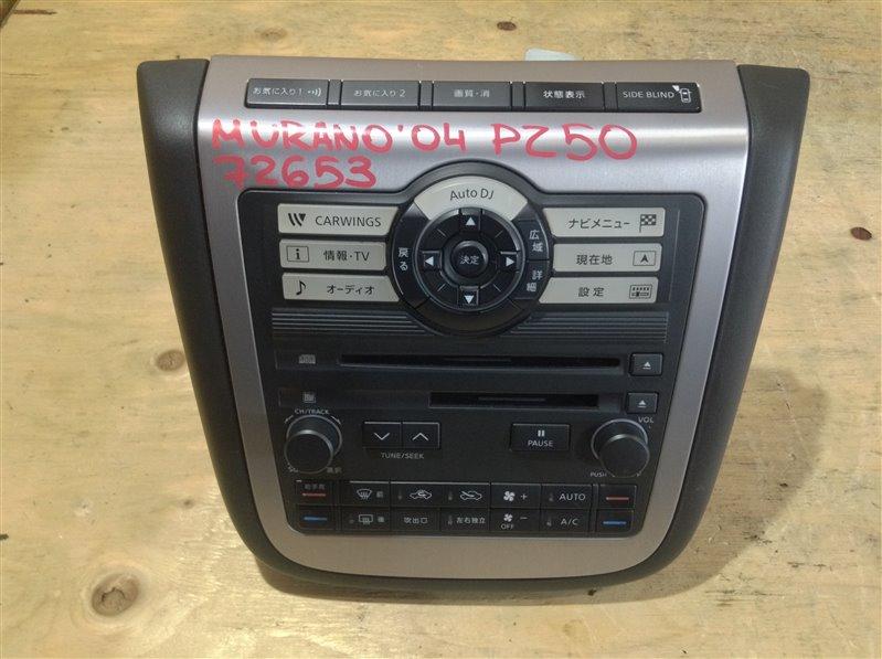 Магнитола Nissan Murano PZ50 VQ35DE 2004 72653 В сборе с блоком управления климат-контроля. (б/у)