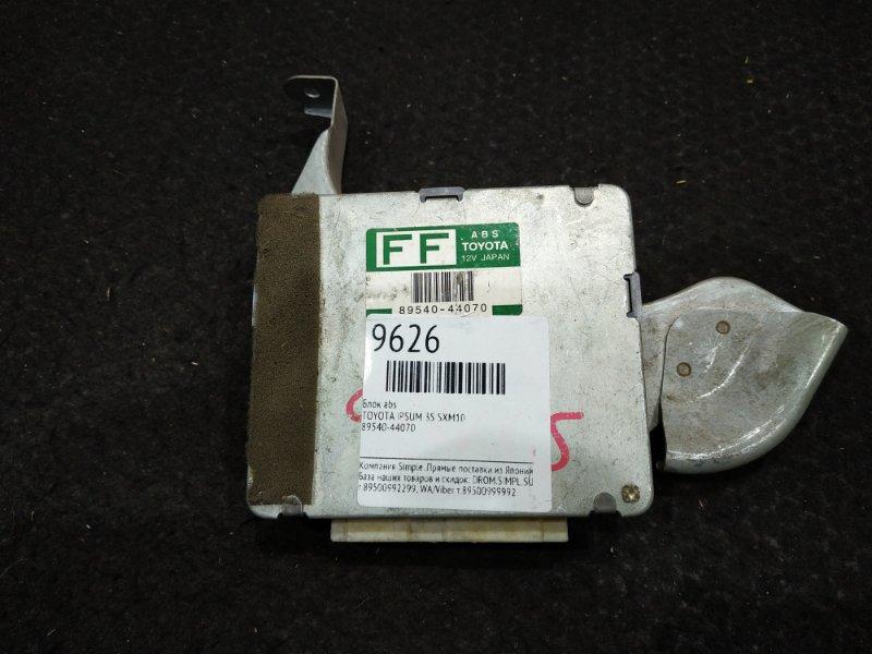 Блок управления abs Toyota Ipsum SXM10 3S 24 ящик (б/у)