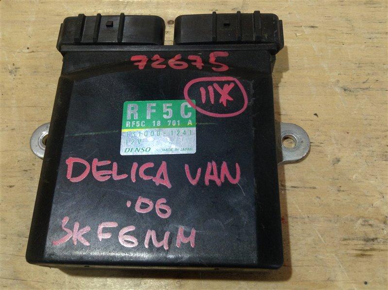 Блок управления двс Mitsubishi Delica SKE6VM RF 2006 72675, RF5C18701A, 131000-1241 (б/у)