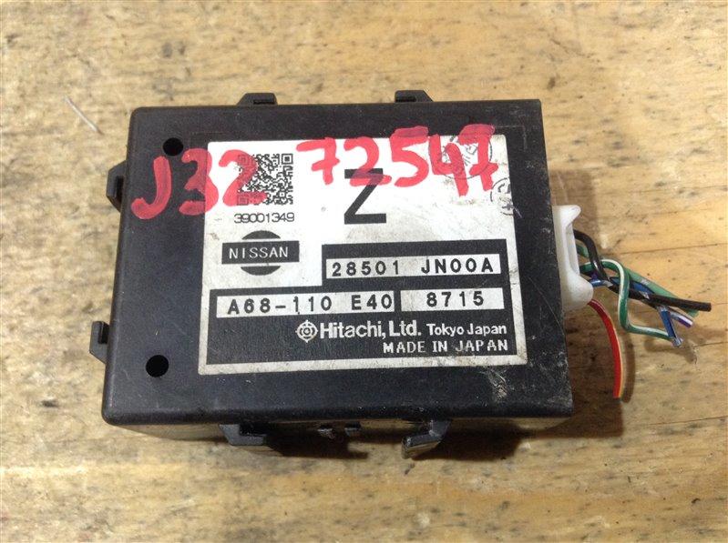 Блок управления рулевой рейкой Nissan Teana J32 VQ25DE 2008 72547, 28501-JN00A, A68-110 E40 8715 (б/у)