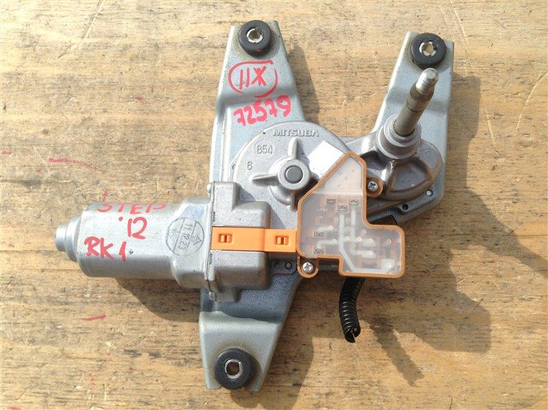 Моторчик заднего дворника Honda Stepwgn RK1 2012 задний 72579 (б/у)