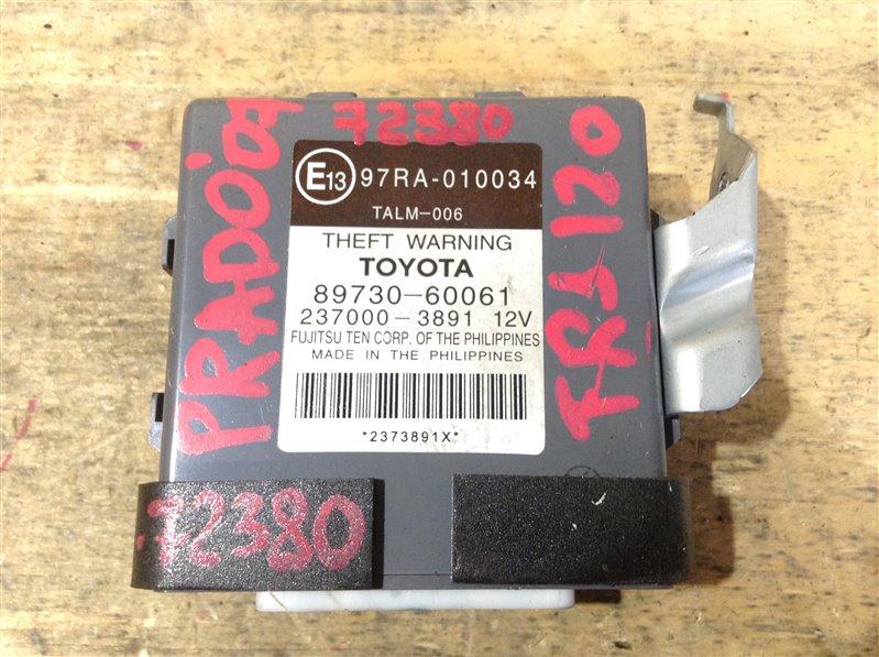 Блок управления Toyota Land Cruiser Prado TRJ120 2TR 2007 72380, 89730-60061, 23700-3891 (б/у)