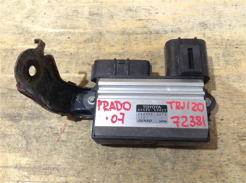 Блок электронный Toyota Land Cruiser Prado TRJ120 2TR 2007 72381, 89580-60022, 04993-4470 (б/у)
