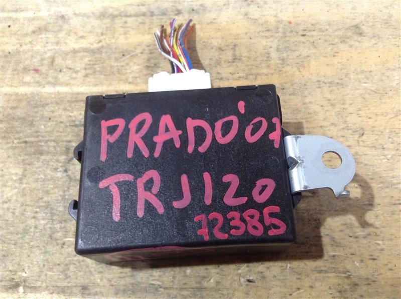 Блок иммобилайзера Toyota Land Cruiser Prado TRJ120 2TR 2007 72385, 89780-60301, 625054-000 (б/у)