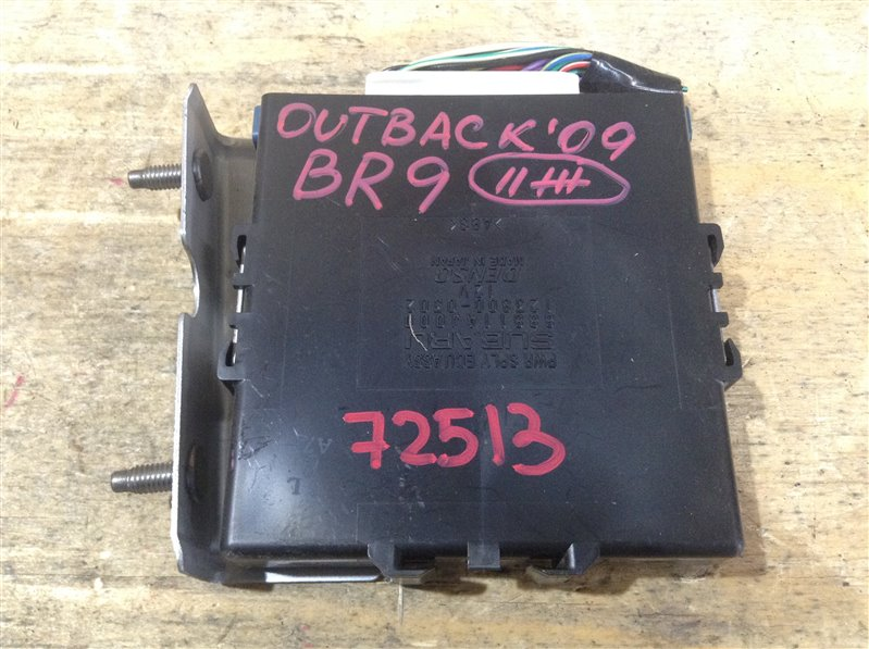 Блок электронный Subaru Outback BR9 EJ25 2009 72513, 88811AJ000, 123800-0302 (б/у)