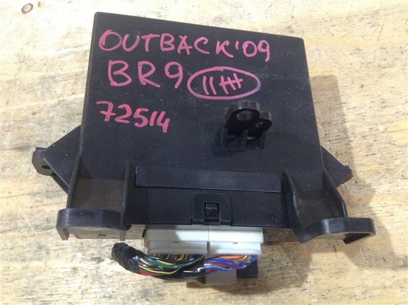 Блок электронный Subaru Outback BR9 EJ25 2009 72514, 72343AJ020, 177700-0333 (б/у)