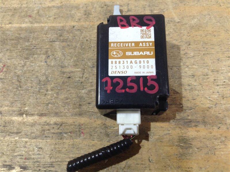 Блок электронный Subaru Outback BR9 EJ25 2009 72515, 88831AG010, 251300-9000 (б/у)