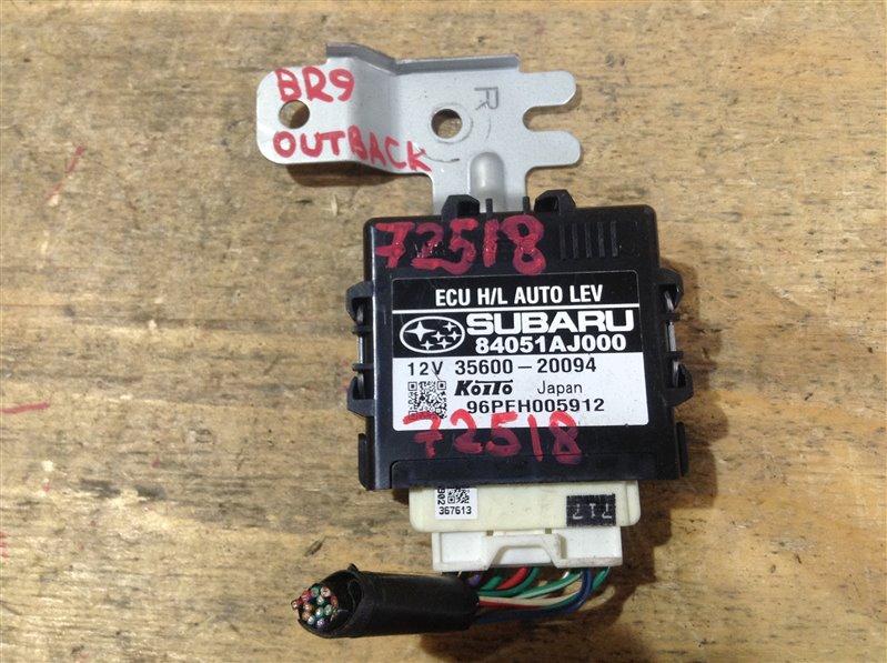 Блок электронный Subaru Outback BR9 EJ25 2009 72518, 84051AJ000, 35600-20094 (б/у)