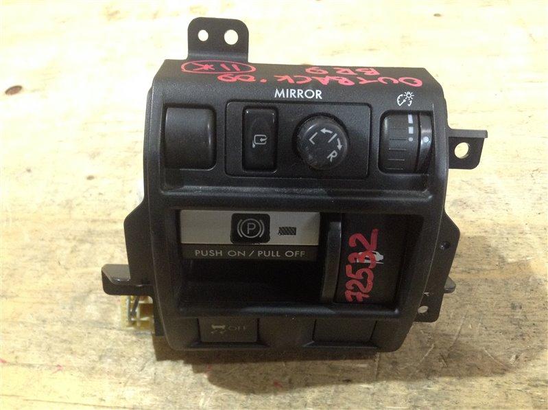 Блок управления зеркалами Subaru Outback BR9 EJ25 2009 72532 Кнопки продаются отдельно. (б/у)