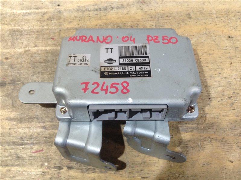 Блок управления акпп Nissan Murano PZ50 VQ35DE 2004 72458, 31036CB300, ETC21-215NC1 4X19 (б/у)