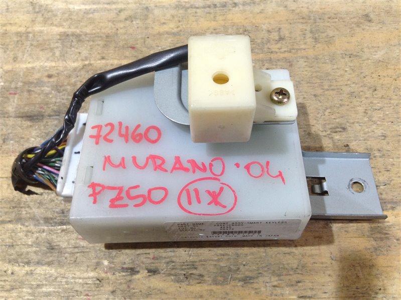 Блок иммобилайзера Nissan Murano PZ50 VQ35DE 2004 72460, 285E1CB000, 4X30, 05372 (б/у)