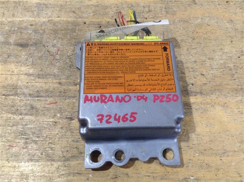Блок управления airbag Nissan Murano PZ50 VQ35DE 2004 72465, 28556CB100, 041024 (б/у)