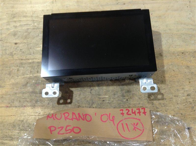 Дисплей Nissan Murano PZ50 VQ35DE 2004 72477, 28091CB000, DP7W-1030J, 41007092 (б/у)
