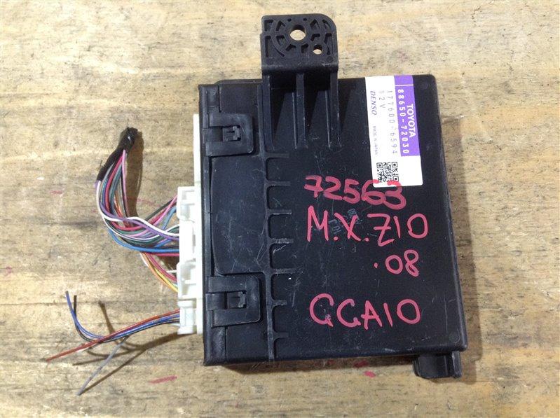 Блок электронный Toyota Mark X Zio GGA10 2GR 2008 72563, 88650-72030, 177600-6594 Блок управления печкой. (б/у)