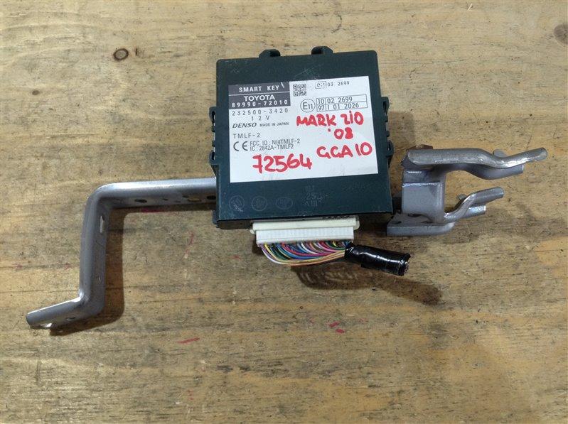 Блок электронный Toyota Mark X Zio GGA10 2GR 2008 72564, 89990-72010, 232500-3420 (б/у)