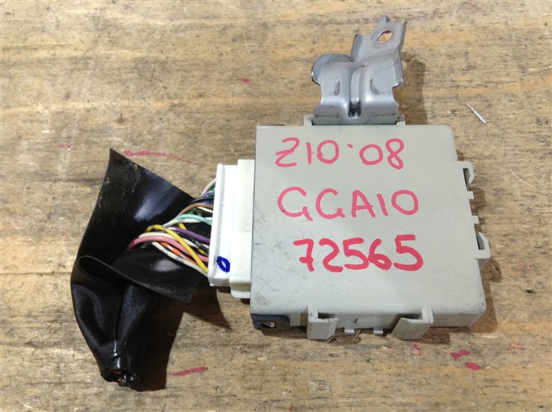 Блок электронный Toyota Mark X Zio GGA10 2GR 2008 72565, 89940-72010, 031900-1030 (б/у)