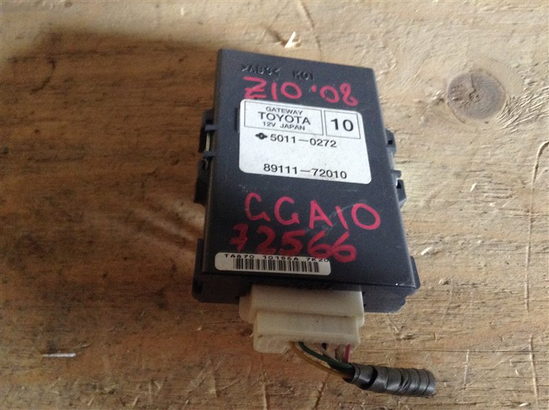 Блок электронный Toyota Mark X Zio GGA10 2GR 2008 72566, 89111-72010, 5011-0272 (б/у)