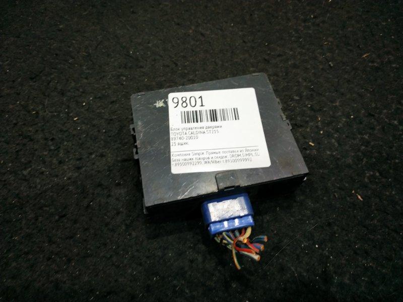 Блок управления дверями Toyota Caldina ST215 25 ящик (б/у)