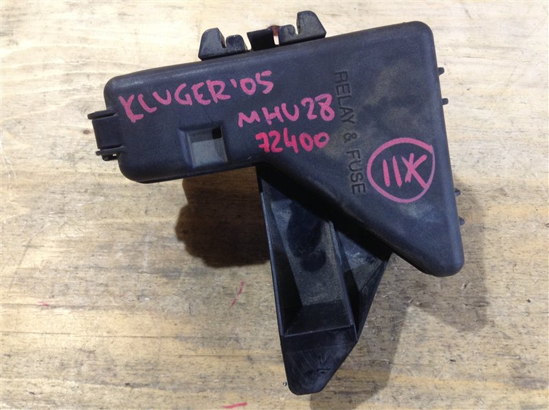Блок реле Toyota Kluger MHU28 3MZ 2005 72400 (б/у)