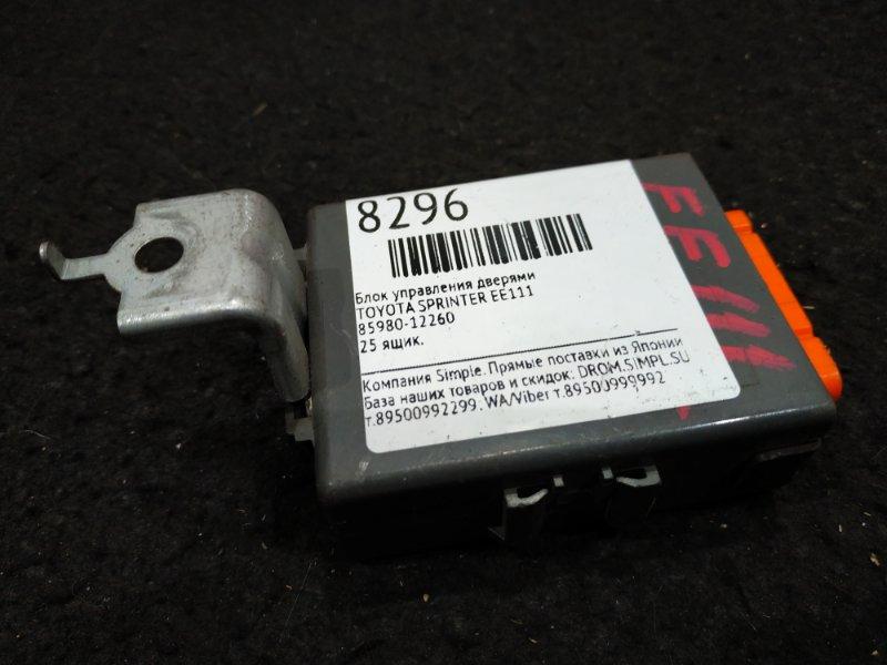 Блок управления дверями Toyota Sprinter EE111 25 ящик (б/у)