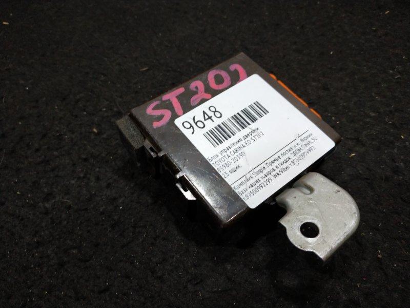Блок управления дверями Toyota Carina Ed ST202 25 ящик (б/у)