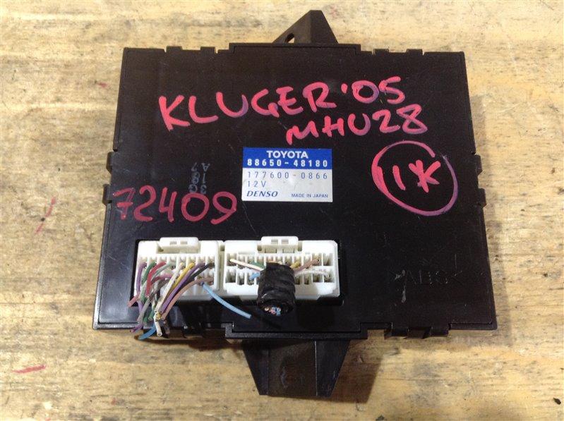 Блок электронный Toyota Kluger MHU28 3MZ 2005 72409, 88650-48180, 177600-0866 Блок управления (б/у)
