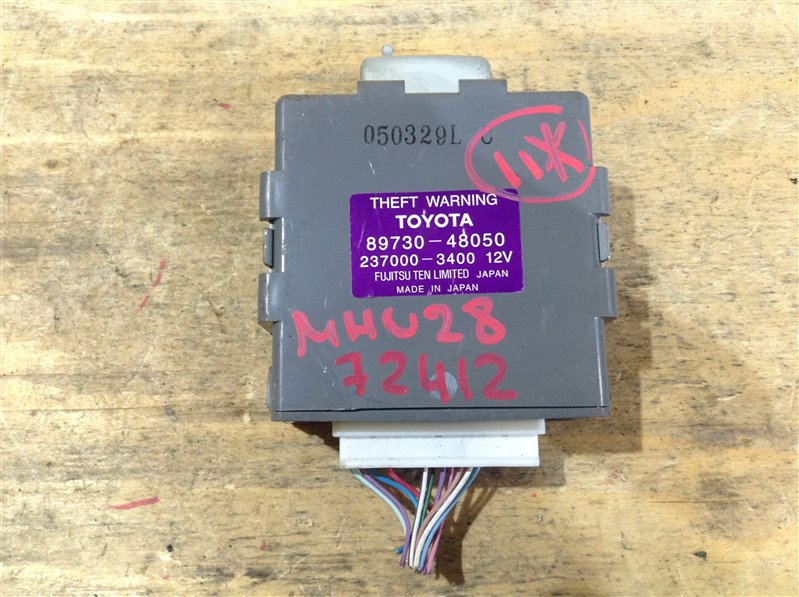 Блок электронный Toyota Kluger MHU28 3MZ 2005 72412, 89730-48050, 237000-3400 (б/у)