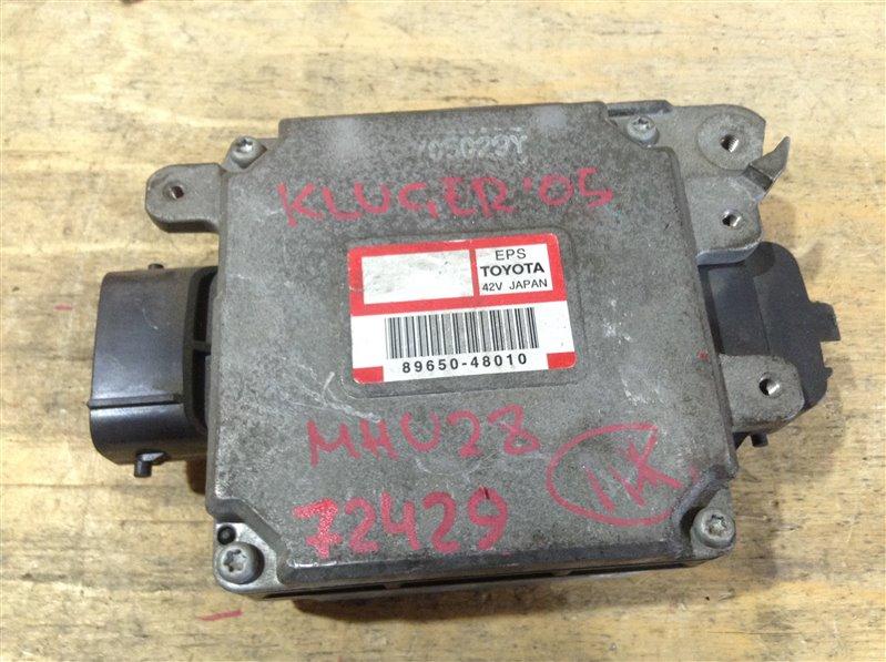 Блок управления рулевой рейкой Toyota Kluger MHU28 3MZ 2005 72429, 89650-48010 (б/у)