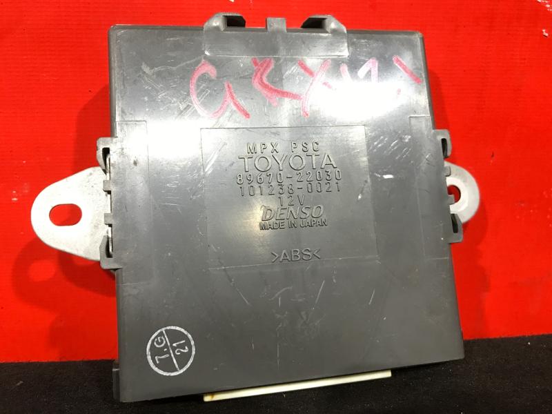 Блок электронный Toyota Mark X GRX121 2005 28 ящик. (б/у)