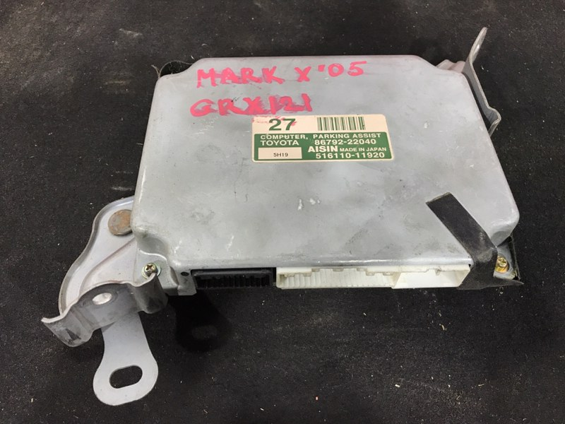 Блок управления парктроником Toyota Mark X GRX121 3GR-FSE 2005 28 ящик. (б/у)