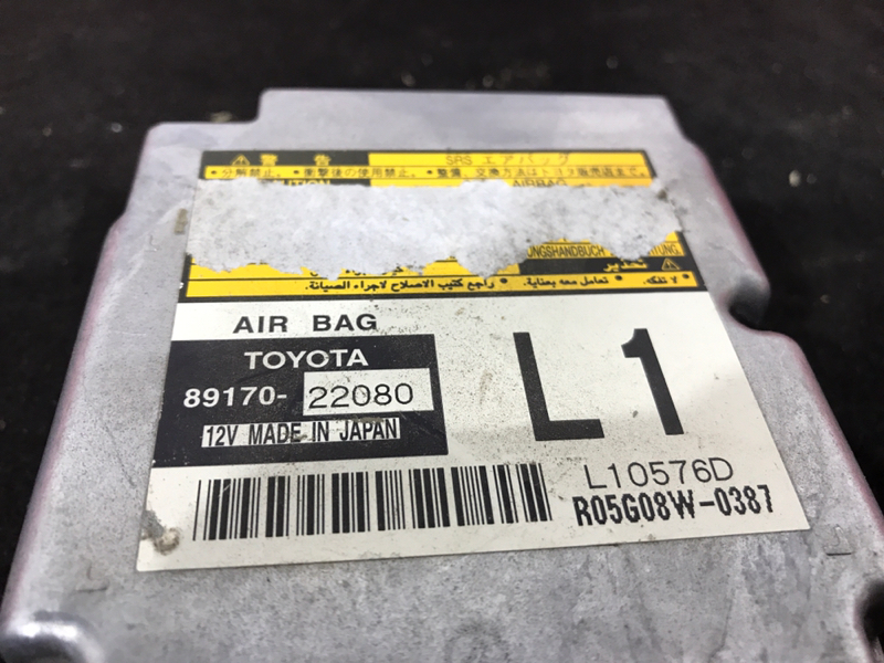Блок управления airbag Toyota Mark X GRX121 3GR-FSE 2005 L10576D, R05G08W-0387. 28 ящик. (б/у)