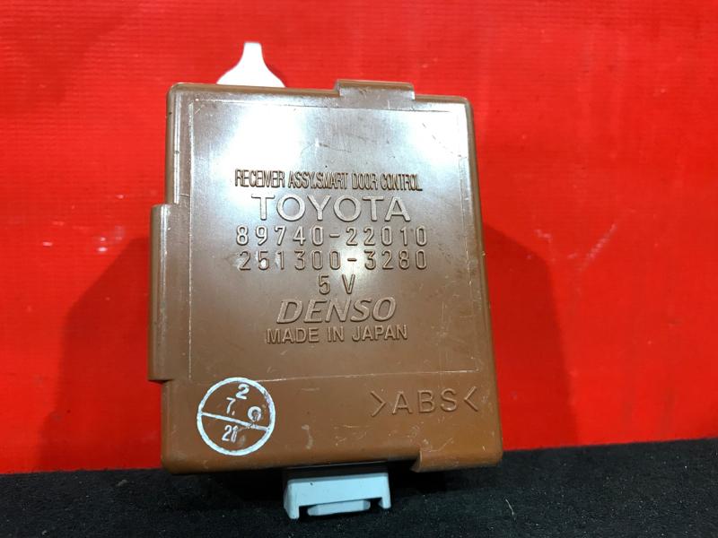 Блок управления дверями Toyota Mark X GRX121 3GR-FSE 2005 28 ящик. (б/у)