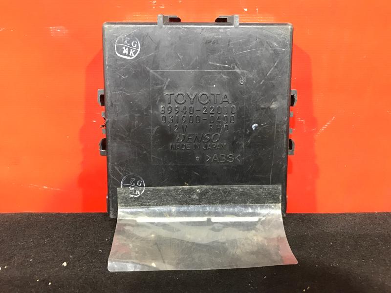 Блок управления светом Toyota Mark X GRX121 3GR-FSE 2005 28 ящик. (б/у)
