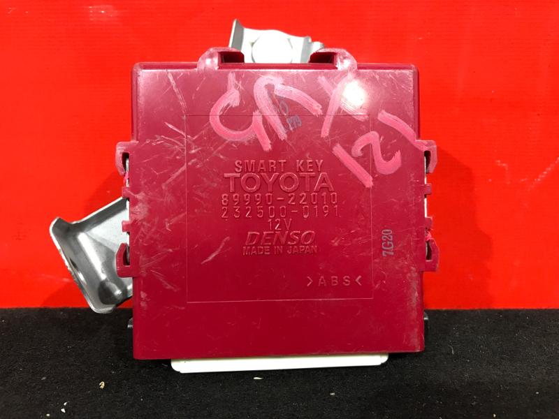 Блок электронный Toyota Mark X GRX121 3GR-FSE 2005 232500-0191, 7G20. 28 ящик. (б/у)