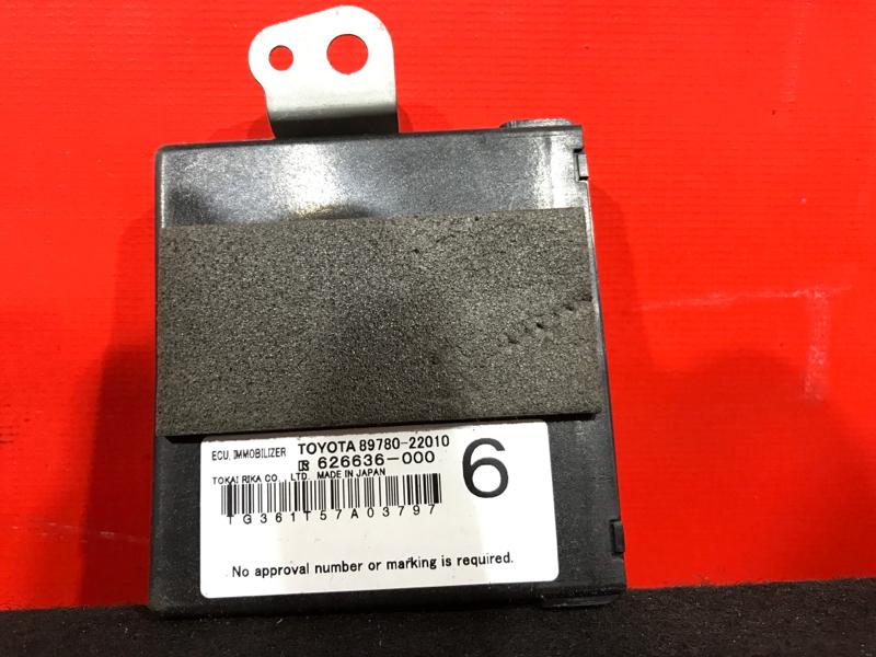 Блок иммобилайзера Toyota Mark X GRX121 3GR-FSE 2005 626636-000, TG361T57A03797. 28 ящик. (б/у)