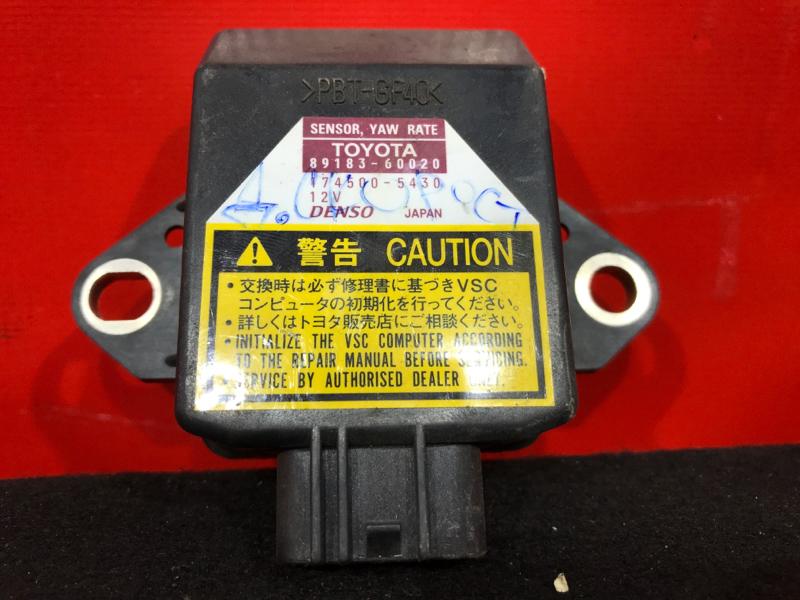 Датчик Toyota Mark X GRX121 3GR-FSE 2005 28 ящик. Датчик курсовой устойчивости. (б/у)