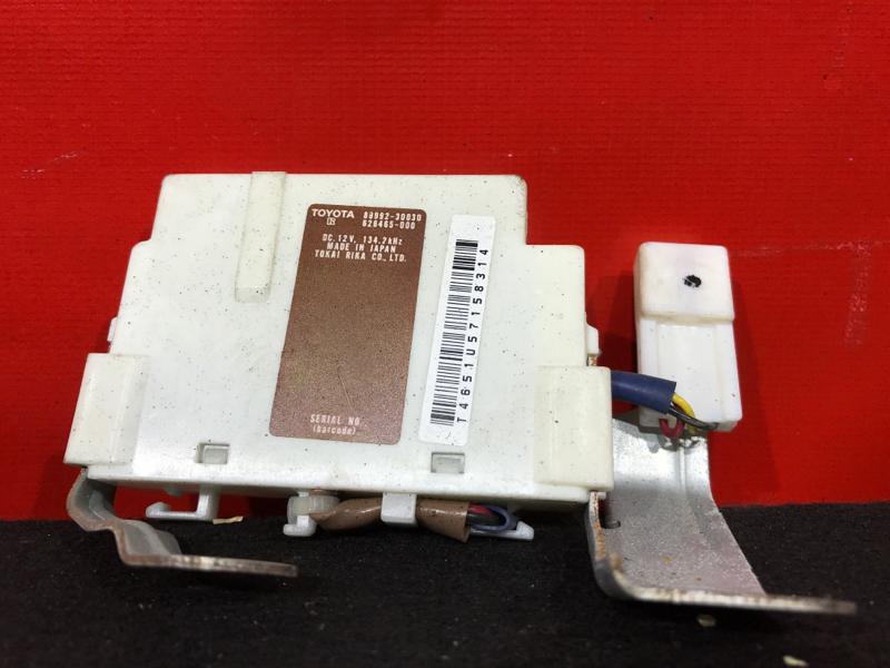 Блок электронный Toyota Mark X GRX121 3GR-FSE 2005 89992-30030, 626465-000, T4651U57158314. 28 ящик. (б/у)