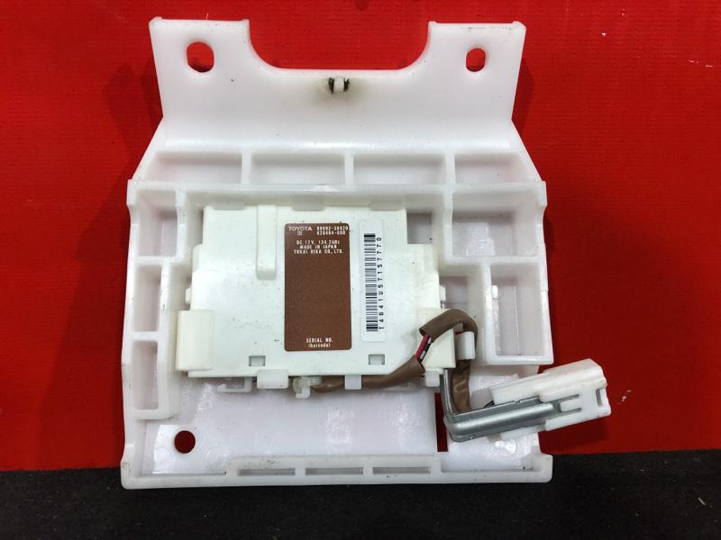 Блок электронный Toyota Mark X GRX121 3GR-FSE 2005 626464-000, T4641U57157770. 28 ящик. (б/у)