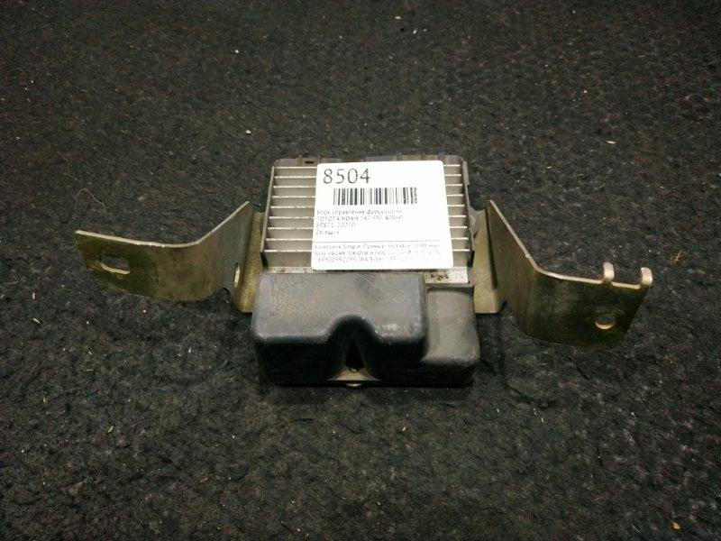 Блок управления форсунками Toyota Noah AZR60 1AZ-FSE 26 ящик, (б/у)