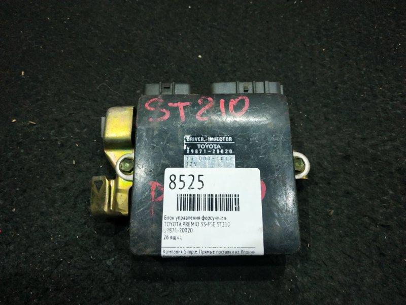 Блок управления форсунками Toyota Premio ST210 3S-FSE 26 ящик, (б/у)