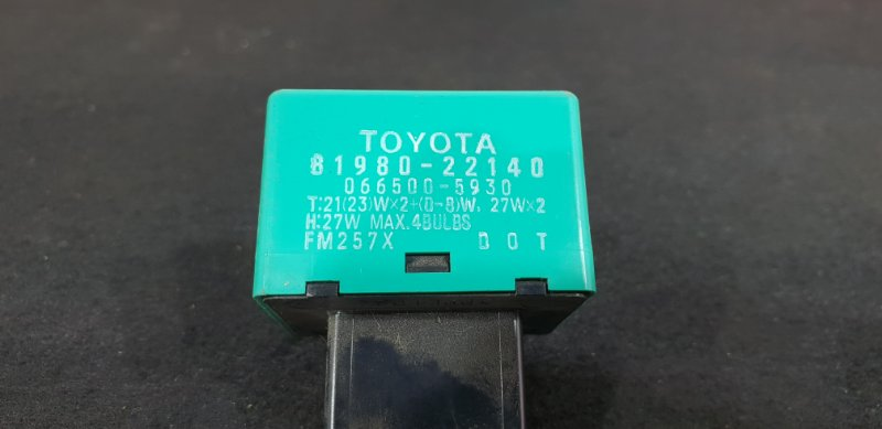 Реле поворота Toyota Mark X GRX121 3GR 2005 12,8V (б/у)