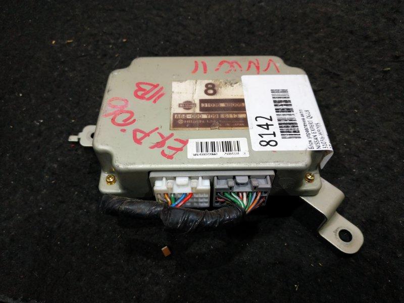 Блок управления акпп Nissan Expert QG18 27 ящик, (б/у)