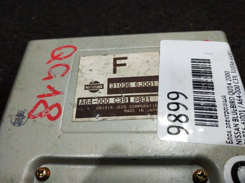 Блок электронный Nissan Bluebird QU14 2000 31036-6J001 / A64-000 C39 27 ящик, (б/у)