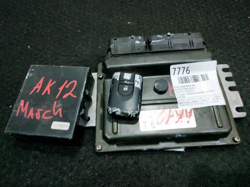 Блок управления двс Nissan March AK12 27 ящик, С блоком иммобилайзера и ключом (б/у)