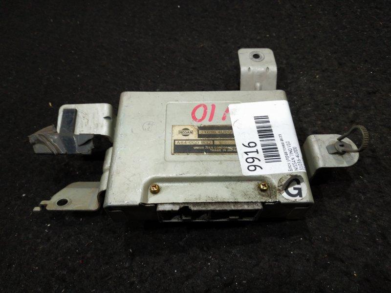 Блок управления акпп Nissan Tino V10 QG18DE 27 ящик, (б/у)