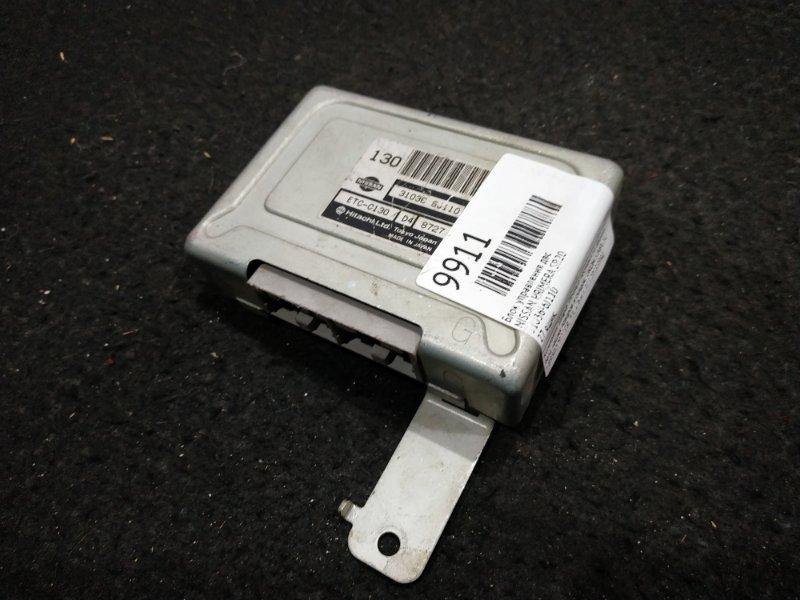 Блок управления двс Nissan Primera SR20 27 ящик, (б/у)